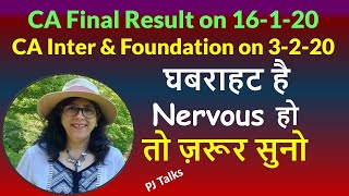 CA Final Inter Foundation Result - Who to Check Your Result How & Why + How to Remove Nervousness