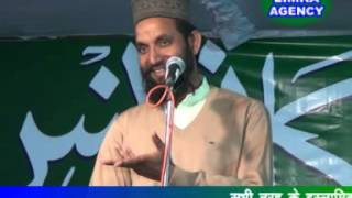 Nizamat Asif Raza Saifi 2015 Part 2 Hd India
