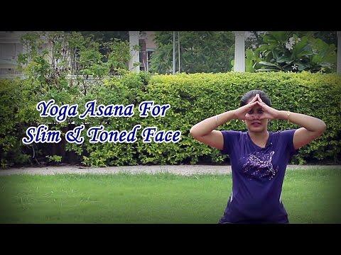 Yoga Asana for Slim and Toned Face (Hindi)