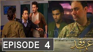 Ehd e Wafa Episode 4 Promo || Ehd e Wafa Episode 4 Teaser |Ehd e Wafa Episode 4 || HD - Urdu TV