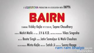 Bairan sapna haryani new hd song 2016
