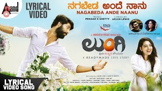 Lungi | Nagabeda Ande Naanu | Pranav Hegde | Ahalya Suresh | Radhika Rao | Khara Entertainment