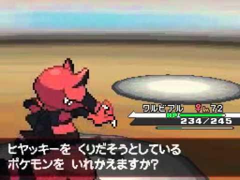 Pokemon Black and White - vs. GameFreak Morimoto