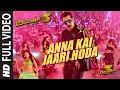 Download  Full Anna Kai Jaari Hoda Video | Dabangg 3 Kannada | Salman Khan | Anup B | Shashank S | Mamtha S MP3,3GP,MP4