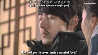 F.I.X. - Afraid Of Love (사랑이 두려워) MV [English subs + Romanization + Hangul] HD