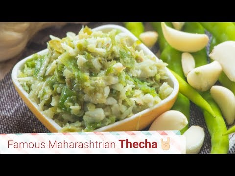 Thecha Recipe -Hari Mirch ka Thecha, Green Chilli Garlic Chutney,Maharashtrian Chutney , Alpa