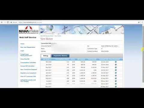pay electricity bill online using official gov site LATEST 2018