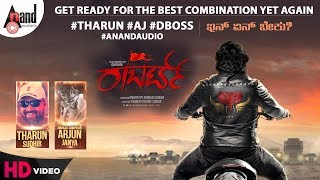 The Best Combination Yet Again | Darshan | Tarun | Arjun Janya | Roberrt | Umapatthy Films