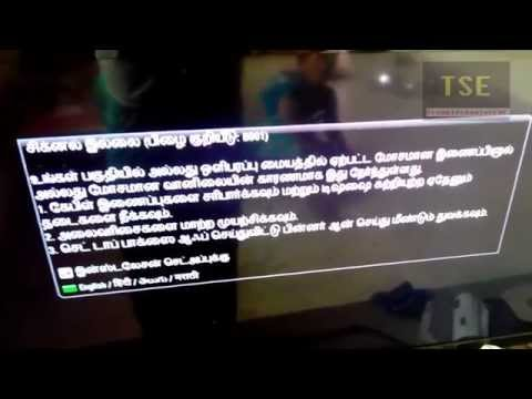How to fix Error code B001 on Tv screen