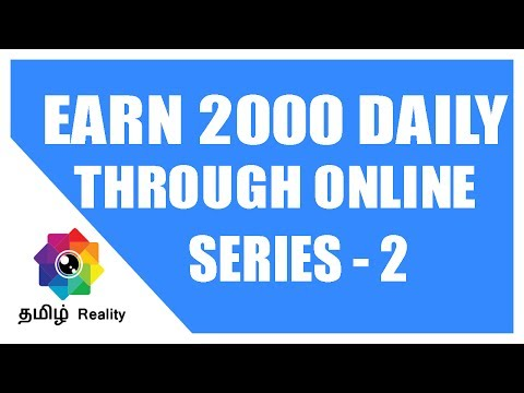 How to EARN Money Online WORK without investment from home ? - ஆன்லைனில் பணம் சம்பாதிப்பது எப்படி?