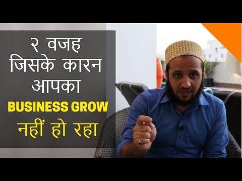 Hindi | Formula For Guaranteed Long-Term Profitable Business