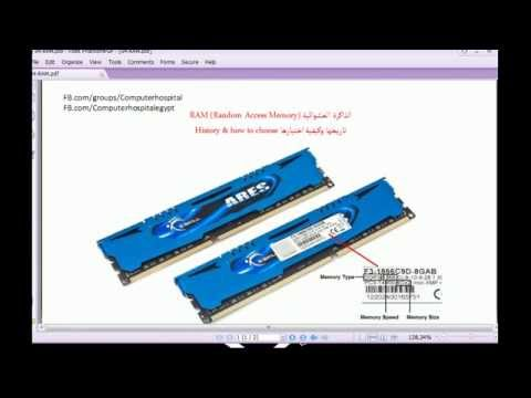 04 - Choosing RAM (how to choose RAM for your PC)