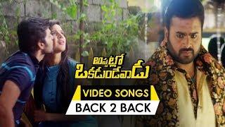 Appatlo Okadundevadu Back 2 Back Video Songs - Sree Vishnu, Nara Rohith, Tanya Hope