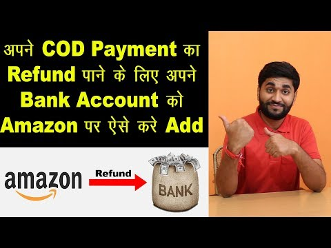 How to add Bank Account in Amazon.in For Refund ? | COD Payment का Refund कैसे ले अमेज़न पर ?