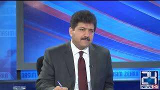 Hamid Mir- Is Media Independent in Pakistan? Nasim Zehra @ 8   29 July 2019