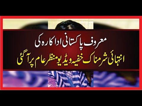 Xxx Mp4 Pakistani Actress Ki XXX Videos Mnazar E Aam Per 3gp Sex