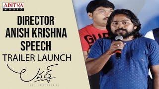 Director Anish Krishna Speech @ Lover Trailer Launch || Raj Tarun, Riddhi Kumar