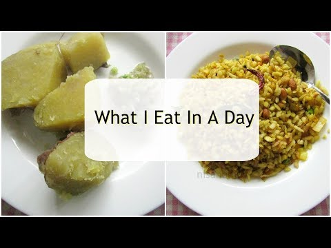 What I Eat In A Day To Lose Weight - South Indian Meal Plan - Weight Loss Diet Plan/Meal Plan