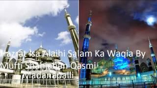 Hazrat Isa Alaihi Salam Ka Waqia By Mufti Shahjahan Qasmi Madanapalli