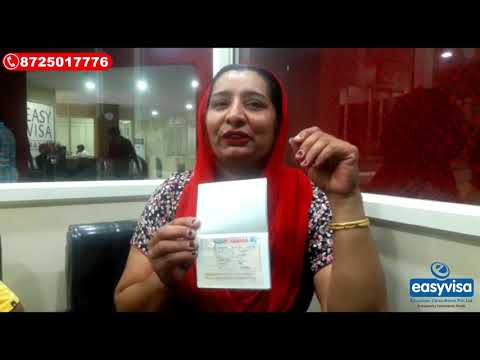 Easy Canada Tourist Visa , How to Get a Canadian Visa Call Now 8725017776