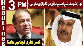 Nawaz Sharif Disassociates Himself From Qatari Letter | Headlines 3 PM | 15 November | Express News