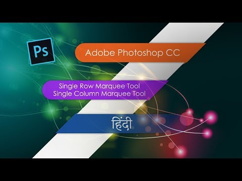 Adobe Photoshop basics in Hindi Day 03