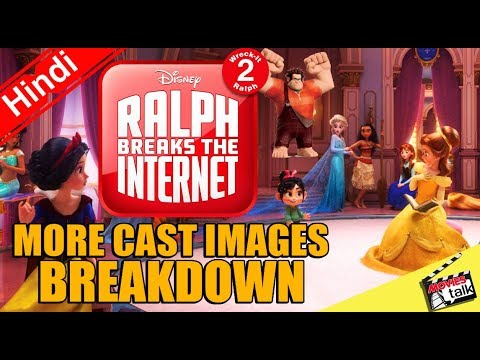 Ralph Breaks The Internet: Wreck-It Ralph 2 More Images Breakdown [Explained In Hindi]