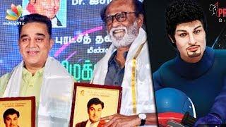Download Kamal Hassan, Rajinikanth inaugurate MGR movie | Latest Tamil Movie News Video