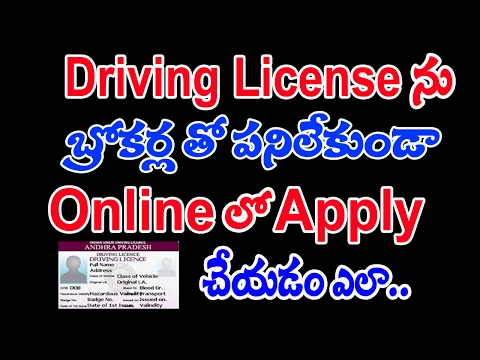 How to Apply Driving License Online Telugu