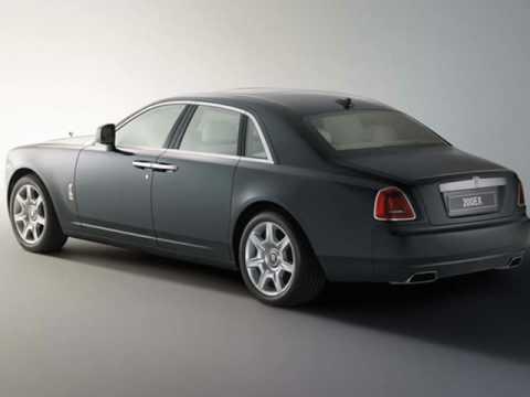 Rolls-Royce 200EX concept (2009)