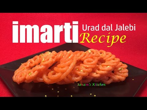 imarti - इमरती कैसे बनाए (urad dal jalebi) recipe - Easy to follow steps