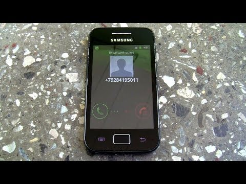 Samsung Galaxy Ace incoming call