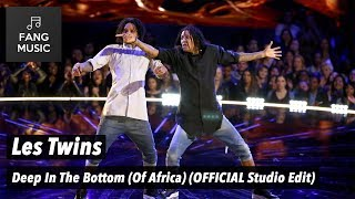 Les Twins - Deep In The Bottom (Of Africa) (Studio Edit - No Audience)
