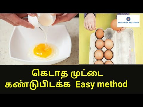How to know if eggs are good / How to Tell if eggs are fresh