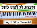 Sare Jahan Se Accha Hindustan Hamara Easy Tutorial On Harmonium With Notations