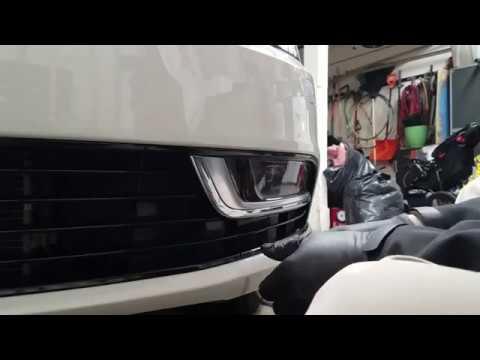 2013+ Volkswagen CC Fog light bulb replacement