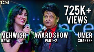 Umer Shareef | Mehwish Hayat | Award Show | Part 02 | HD