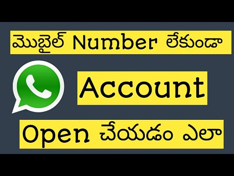 how to whatsapp without number in telugu | Ds Tech Guru