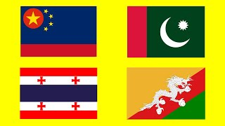 Fun with Flags ASIA - Countries That Don't Exist