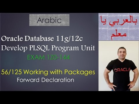 56/125 Oracle PLSQL: Working with Packages / Forward Declaration