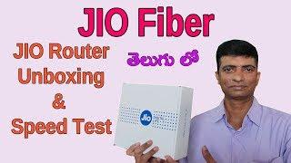 Jio Giga Fiber - Jio Router Unboxing, Speed Test In Telugu