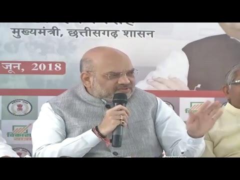 Press Conference by Shri Amit Shah in Ambikapur, Chhattisgarh: 11.06.2018