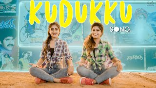Kudukku Pottiya - Dance Cover| Love Action Drama | Swetha Naidu | Nayani Pavani