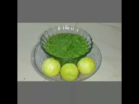 Amla coriander chutni/ Gooseberry coriander chutni/આબળા કોથમીરની ચટણી