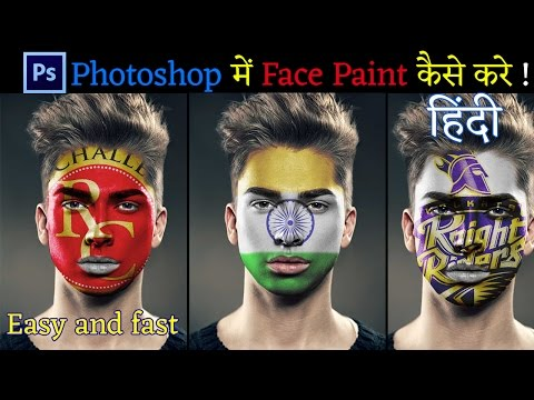 Photoshop Tutorial: FACE PAINT! How to Paint Graphics onto a Face.| In Hindi | Rao Dhruv Tutorial