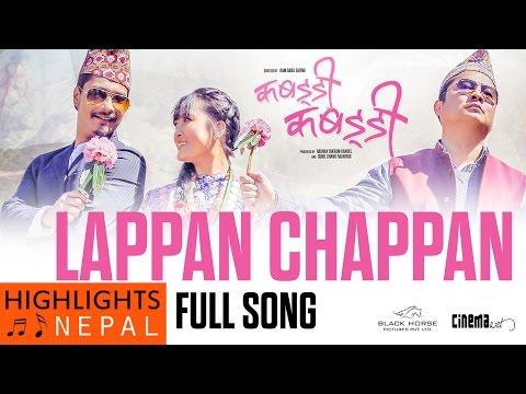 Lappan Chappan - Video Song   Nepali Movie KABBADI KABBADI   Rishma Gurung, Saugat Malla