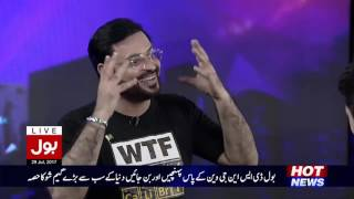 Game Show Aisay Chalay Ga with Aamir Liaquat - 29th July 2017 - Part 2 | BOL News