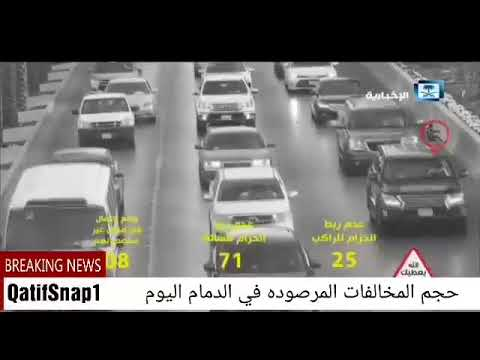 New Saudi cameras to detect mobile phone use while driving