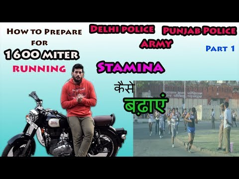 How to Build up or Increase STAMINA | 1600M running | Endurance training | HINDI | JST'S Fitness