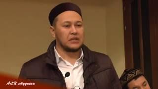 Абройынан айрылған қызды өмірлік жар ету   ⁄Арман Куанышбаев